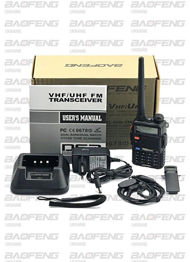 BAOFENG_UV-5R-4