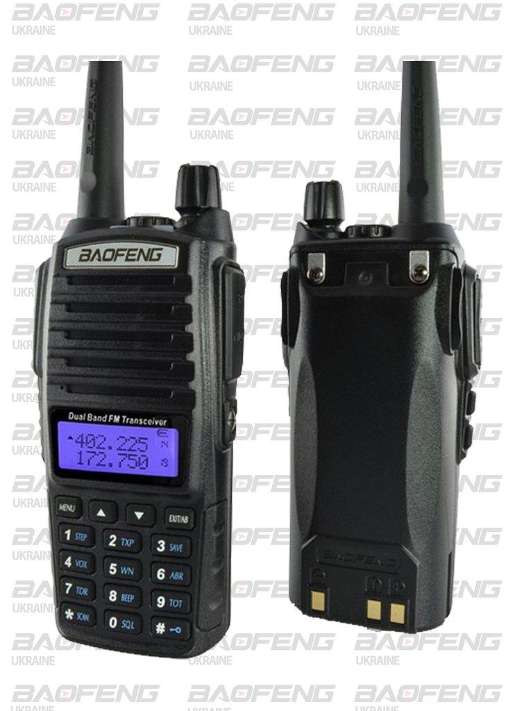 BAOFENG_UV-82-1